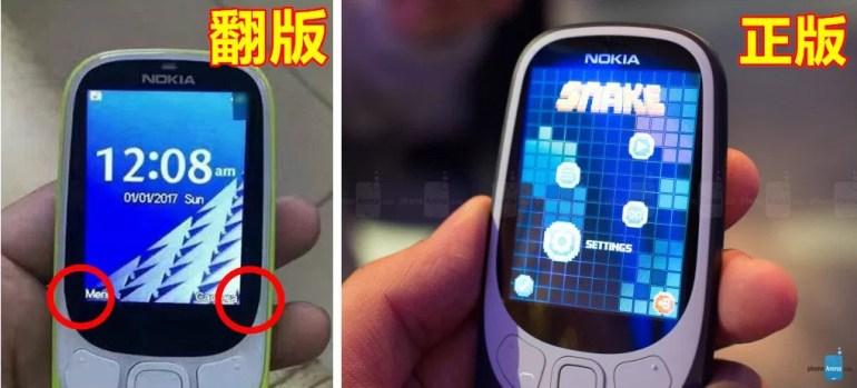 Возрожденную Nokia 3310 успели склонировать еще до старта официальных продаж