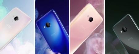 HTC продолжает терпеть убытки, а рост выручки в минувшем месяце сменился спадом