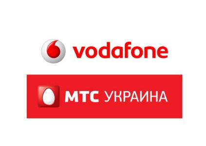 «Прощай МТС, здравствуй ВФ»: Оператор мобильной связи Vodafone Украина изменил юридическое название с «МТС Украина» на «ВФ Украина»