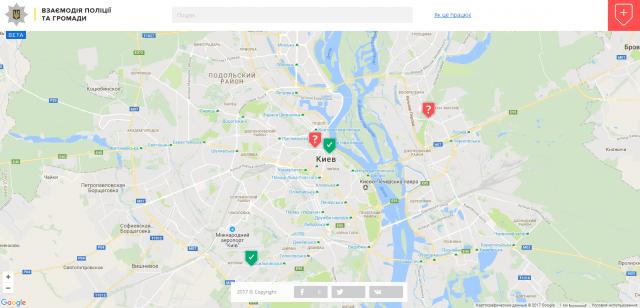 «Поліція з народом!»: Команда DreamKyiv презентувала онлайн-сервіс для комунікації поліції з населенням, на разі він працює лише в Києві
