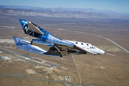 Virgin Galactic впервые испытала систему хвостового оперения суборбитального корабля VSS Unity в воздухе