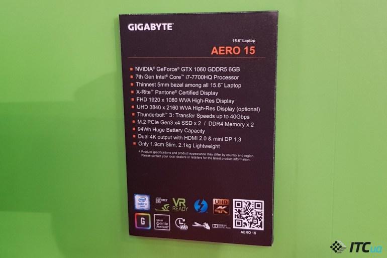 Новинки GIGABYTE на выставке Computex 2017