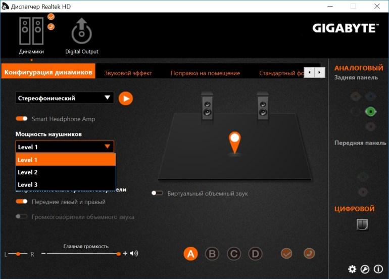 Обзор материнской платы GIGABYTE GA-Z270X-ULTRA GAMING