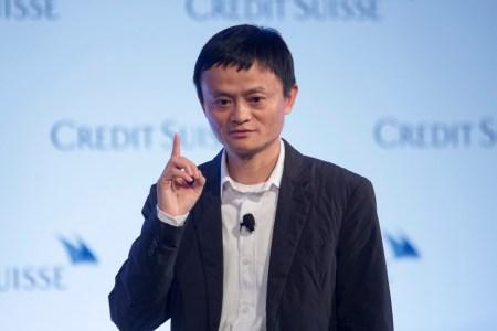 Джек Ма: «Машины должны делать только то, что не способен делать человек»