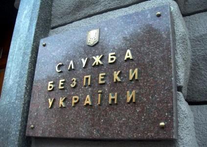 СБУ прекратила распространение вредоносного программного обеспечения со стороны спецслужб РФ