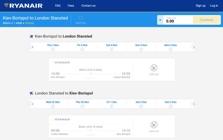 """Аэропорт """"Борисполь"""" заявил об ультимативных требованиях Ryanair и политическом давлении, а Владимир Омелян предрек отказ лоукостера от полетов в Украину (билеты уже сняли с продажи)"""