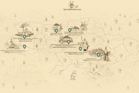 Google запрошує у віртуальний тур музеями просто неба в рамках кампанії «Автентична Україна»