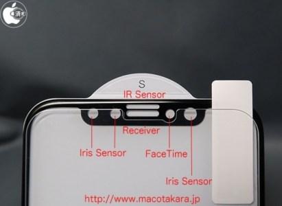 Macotakara: iPhone 8 получит сканер радужной оболочки глаза Face ID вместо сканера отпечатков Touch ID и поступит в продажу в октябре-ноябре 2017 года