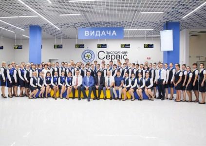 В Киеве заработал крупнейший в Украине центр по выдаче загранпаспортов и ID-карт, способный принимать 1,5 тыс. посетителей в день