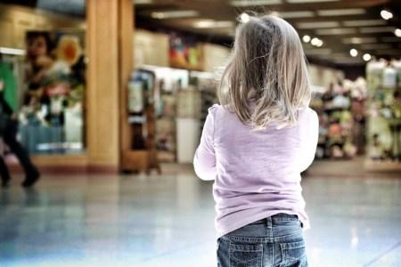 Киевстар совместно с Национальной полицией Украины запустил проект «Поиск детей», призванный помочь в поиске пропавших детей