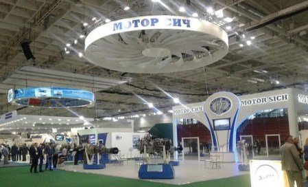 В следующем году «Мотор Сич» начнет выпускать в Запорожье гражданские вертолеты «Надежда» с дальностью полета 1000 км