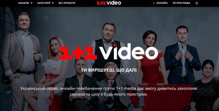 Группа «1+1 медиа» перезапускает собственную VOD-платформу OVVA.tv под брендом «1+1 video»