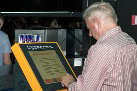 KUNA Exchange: Первые шесть украинских биткоин-банкоматов Cryptomat уже установлены и работают в Киеве (карта)