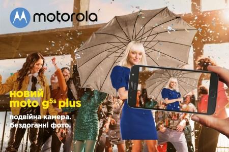 Смартфон Motorola Moto G5S Plus c двойной камерой поступил в продажу в Украине по цене 8995 грн