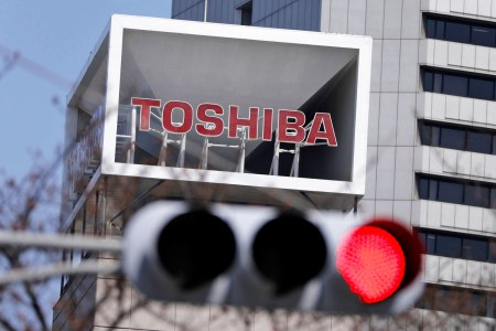 Конец эпопеи: Toshiba продает свой полупроводниковый бизнес за $18 млрд