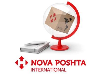 «Нова пошта Интернешнл» представила онлайн-сервис «Управление доставкой», который позволяет выбрать способ доставки посылок из Китая (в отделение или по адресу)