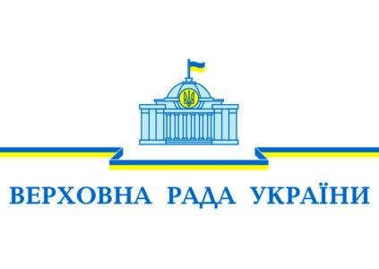 ВРУ предлагает учредить День программиста официальным праздником в Украине
