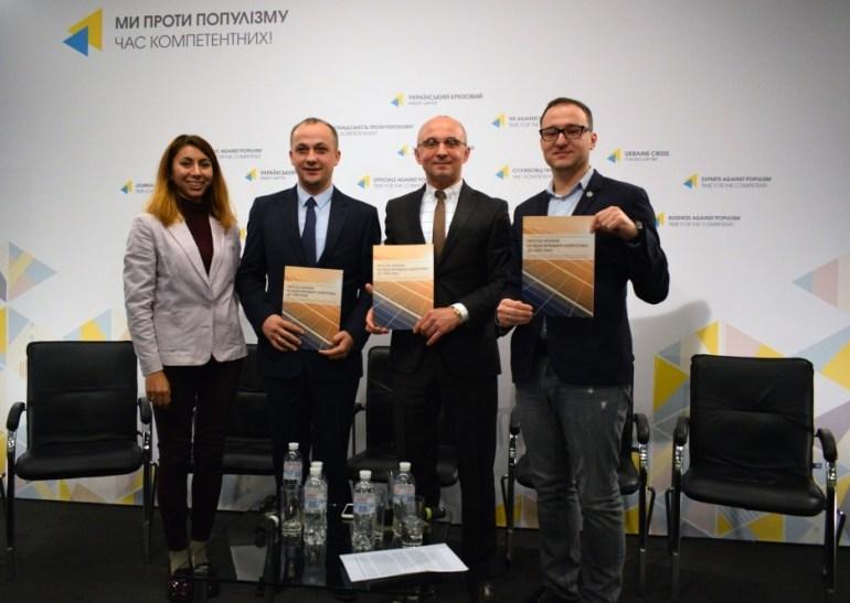 """Госэнергоэффективности: """"К 2050 году Украина сможет обеспечивать 91% своих энергетических потребностей за счет возобновляемых источников энергии"""""""