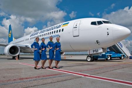 «Международные авиалинии Украины» (МАУ) установили в аэропорту «Борисполь» киоски для самостоятельной регистрации и бесплатной распечатки посадочных талонов