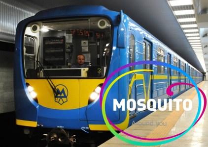 Проект Mosquito Mobile по строительству сети Wi-Fi в киевском метро заморожен, НКРСИ начала процесс аннулирования лицензии на частоты