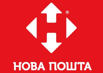 «Нова пошта» снизила тарифы на доставку по областям Украины