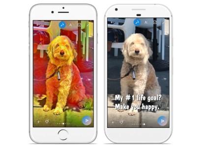 В Skype появились эффекты для фотографий, которые подбираются искусственным интеллектом