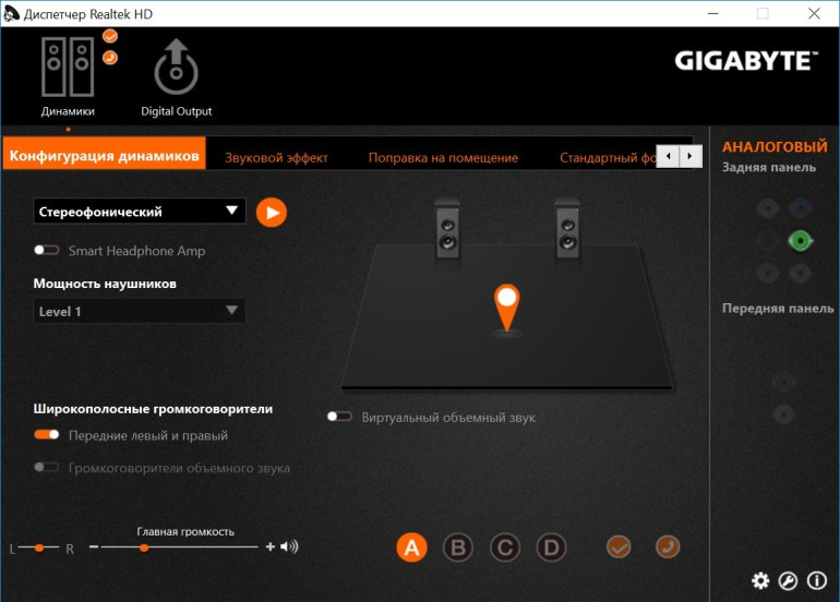 Обзор материнской платы GIGABYTE Z370 AORUS Gaming K3