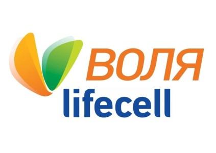 Мобильный оператор lifecell заинтересовался покупкой «ВОЛИ», компании ведут предварительные переговоры
