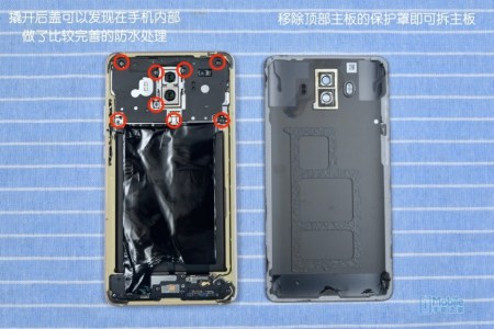 Разборка показала, что смартфоны Huawei Mate 10 и Mate 10 Pro с разными степенями защиты внутри устроены одинаково