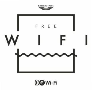 Весь наземный общественный транспорт Киева оснастят бесплатным Wi-Fi до конца января 2018 года, в некоторых трамваях и автобусах сеть eWIFI уже запущена