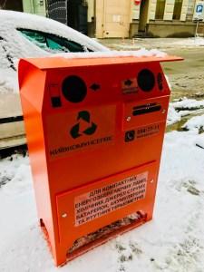 В Киеве начали устанавливать контейнеры для опасных отходов (батарейки, ртутные лампы и термометры), до конца первого квартала установят более 100 таких «мусорок»