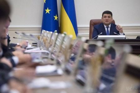 «Что это было?»: КМУ утвердил концепцию развития цифровой экономики и общества Украины до 2020 года без какой-либо конкретики
