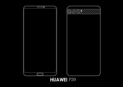 Все три версии нового флагмана Huawei P20 должны получить тройную основную камеру
