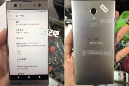 Первые «живые» фото смартфона Sony Xperia XA2 Ultra указывают на отсутствие значительных изменений в дизайне