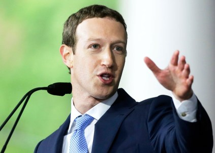 Цукерберг пообещал «исправить» Facebook, сделав это своей целью на 2018 год
