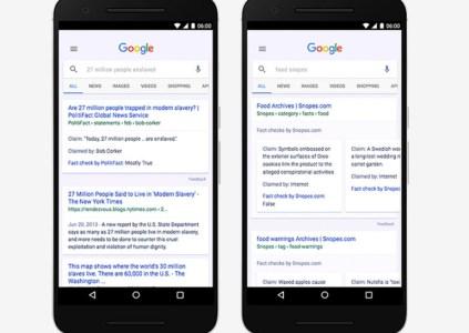 Google будет учитывать время загрузки при ранжировании сайтов в мобильном поиске