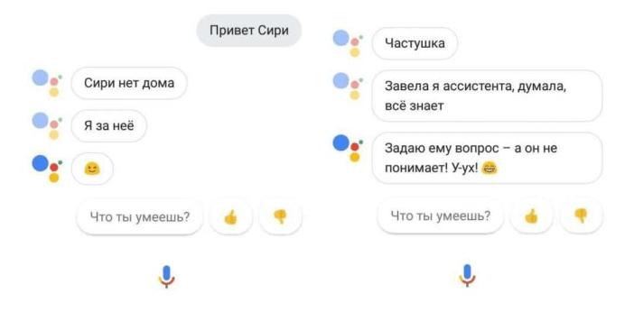 Голосовой помощник Google Assistant вскоре заговорит на русском языке