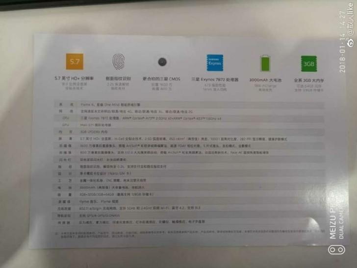 Смартфон Meizu M6s (Blue Charm S6) полностью рассекречен накануне завтрашнего анонса