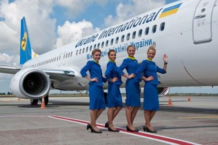 Авиакомпания МАУ включила управление бронированием на сайте, но только для своих рейсов (и старые заказы пока не отображаются)