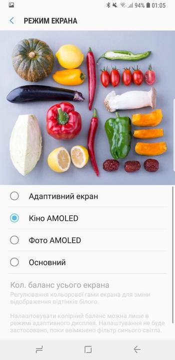 Первый взгляд на Samsung Galaxy S9+ - ITC.ua
