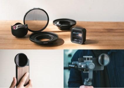 Moment создала ряд аксессуаров для мобильной видеосъёмки, включая анаморфотный объектив и крепление для фильтров
