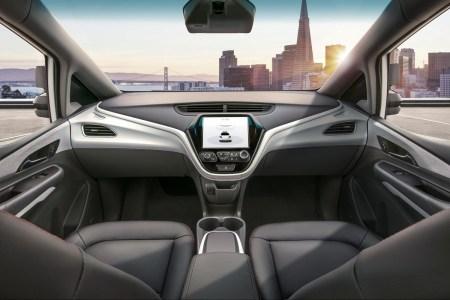 General Motors инвестирует $100 млн в заводы для выпуска самоуправляемого автомобиля Cruise AV и начнёт производство в 2019 году