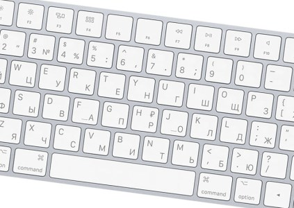 Apple запатентовала средства борьбы с загрязнением компьютерных клавиатур при помощи подкладок, щёток и потоков воздуха