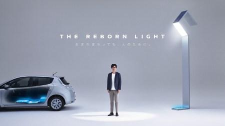 Nissan построит в пострадавшем от цунами японском городе систему уличного освещения «The Reborn Light» на основе отработанных батарей от электромобилей Nissan Leaf