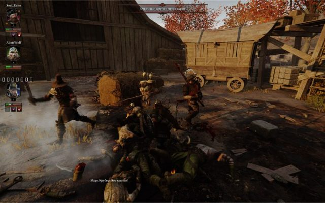 Warhammer: Vermintide 2 – немножко Хаоса в холодной воде… - ITC.ua