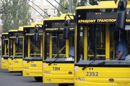 «Киевпастранс» хочет с 15 июля повысить стоимость проезда в наземном транспорте до восьми гривен