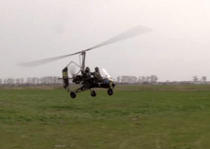 Украинская авиакомпания разработала гирокоптеры для нужд ВСУ