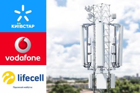 Мобильные операторы Украины рассказали о структуре доходов — интернет постепенно вытесняет голос, но SMS все еще не сдаются