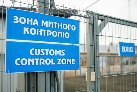 Таможня планирует бороться с контрабандой с помощью сканеров за 1,3 млрд грн