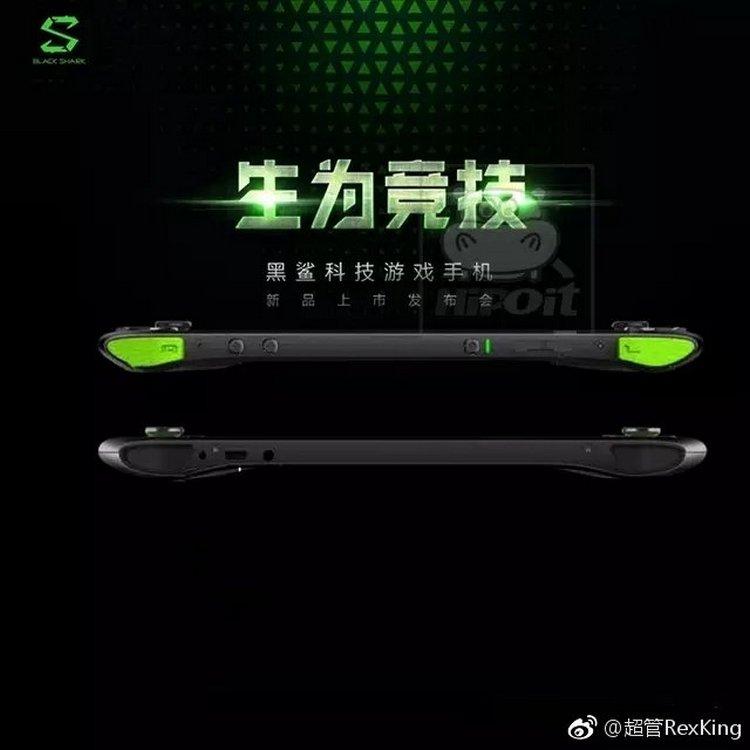 Обновлено: Геймерский смартфон Xiaomi Blackshark на основе Snapdragon 845 представят уже 13 апреля, в сеть попали первые изображения модели, которые оказались фейком